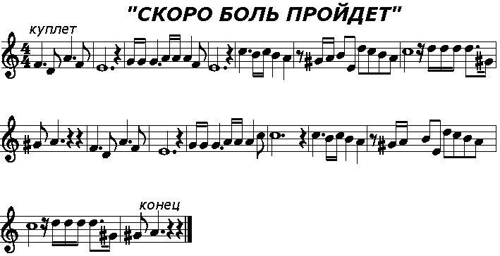 tam-konchaetsya-sinee-more